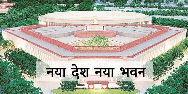 New Parliament of India