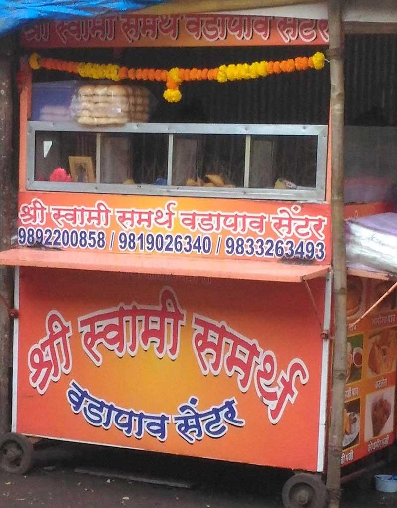 Shri-Swami-Samarth Vada Pav