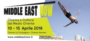 Middle East Now, IX edizione | Firenze @ FILM Middle East NOW | Firenze, Italy