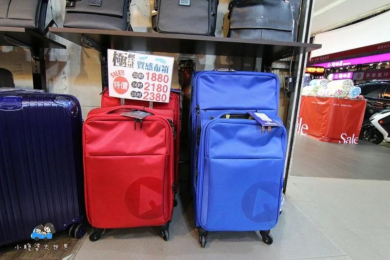 行李箱特賣愷 215
