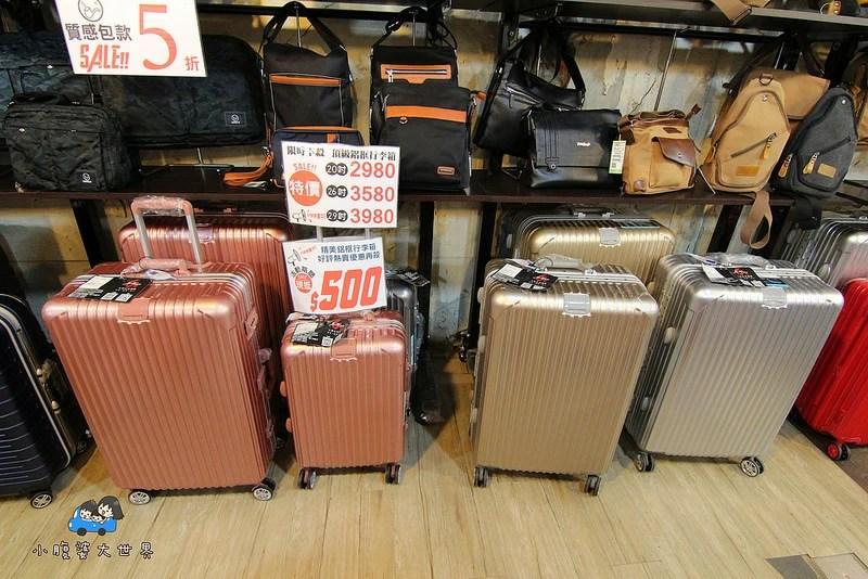 行李箱特賣愷 218
