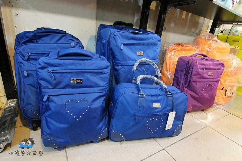 行李箱特賣愷 225