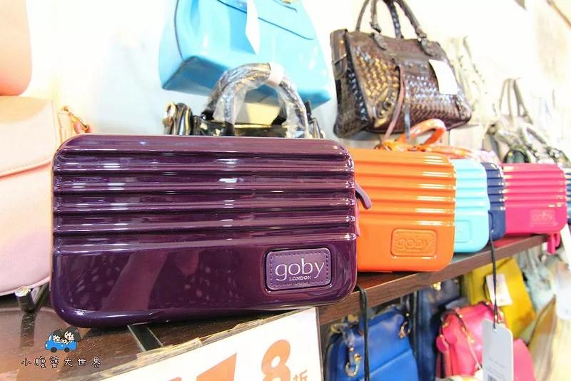 行李箱特賣愷 075
