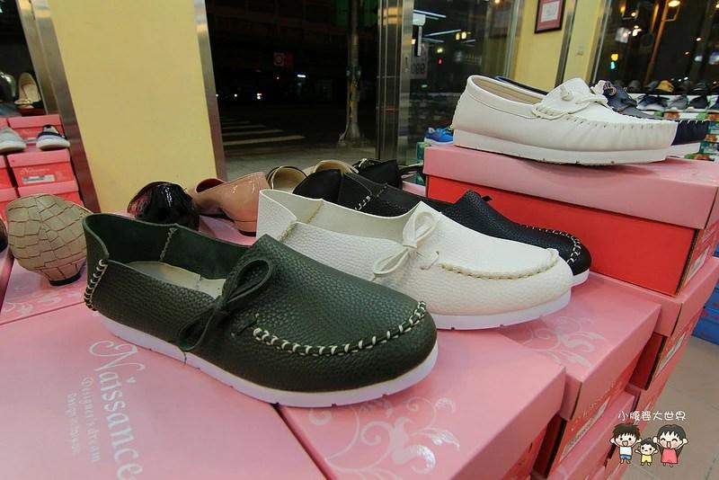女鞋特賣愷 028