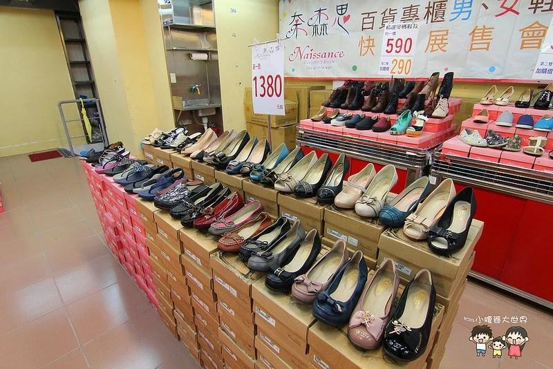 女鞋特賣愷 072