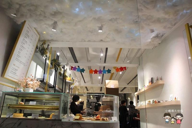 雲朵甜點店 067