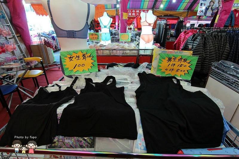 台中聯合特賣 104