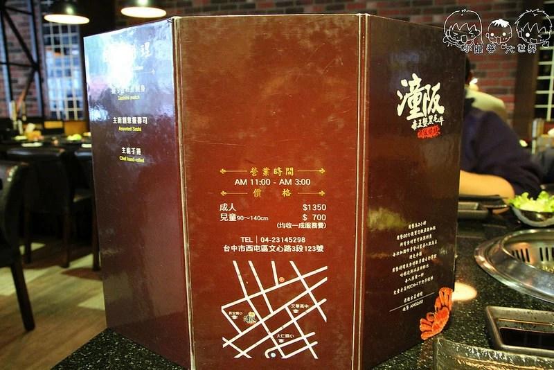 台中帝王蟹吃到飽3 002