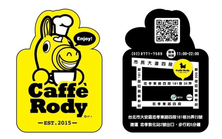 Caffè Rody主題餐廳 地圖.jpg