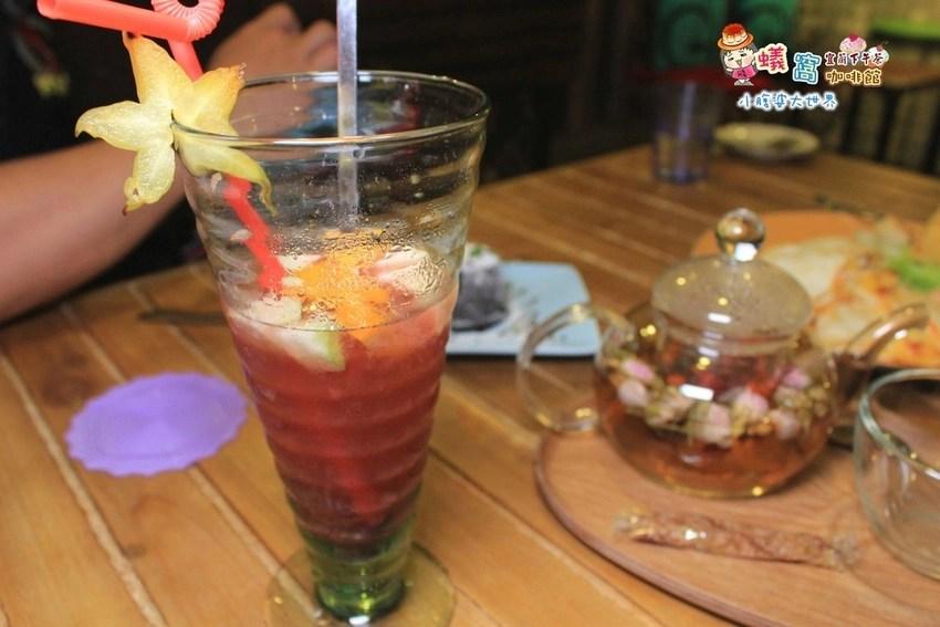 蟻窩咖啡館 024.jpg