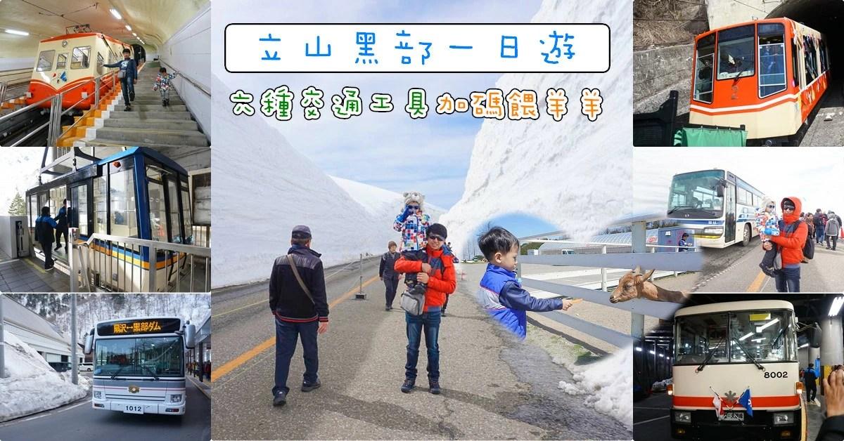 alpen-route2