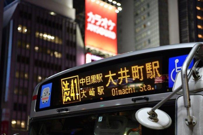 abandon bus - Plus de 13 % des maisons au Japon sont abandonnées