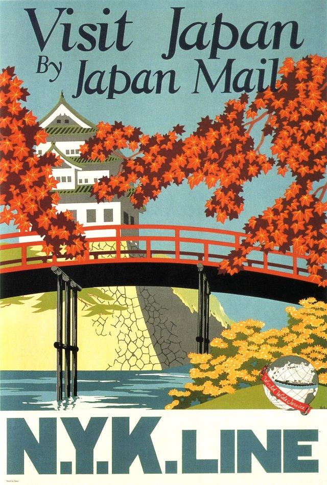 Affiche Japonaise vintage 14