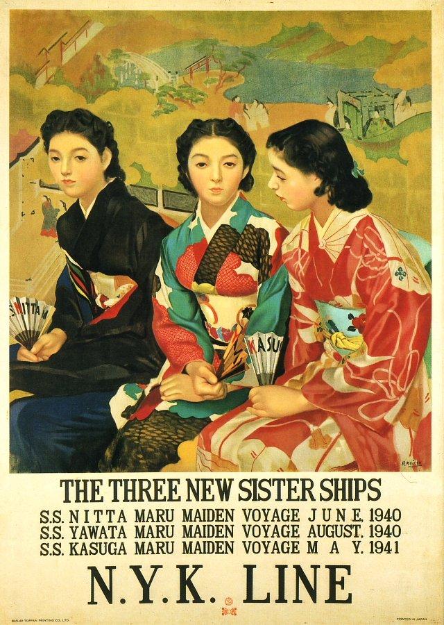 Affiche Japonaise vintage 9
