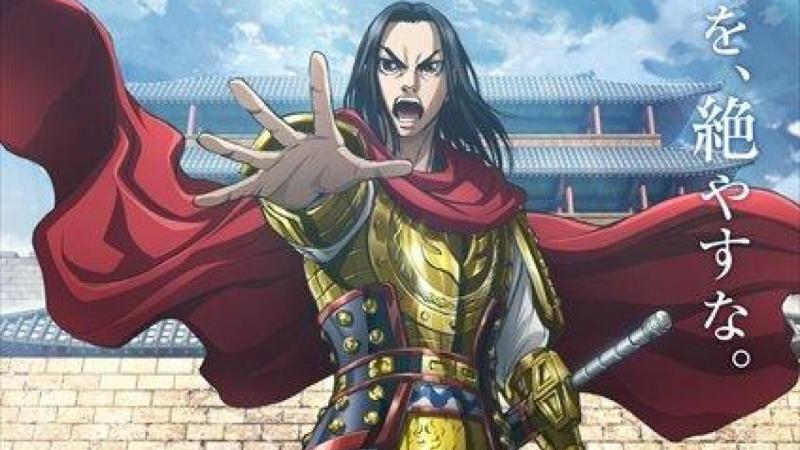 Anime Kingdom S3