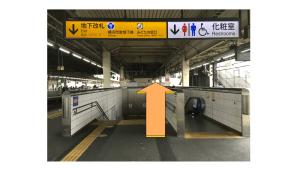 JR戸塚駅ホーム地下改札入り口