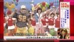 tv japonaise