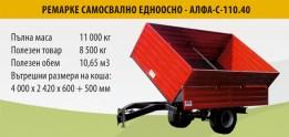 Remarke-Alfa-C-110.40