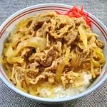 外食チェーン風『牛丼(すき丼)』のレシピと作り方
