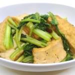 『小松菜と厚揚げの煮浸し』のレシピと作り方