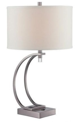 Image: Petra Table Lamp from The RoomPlace
