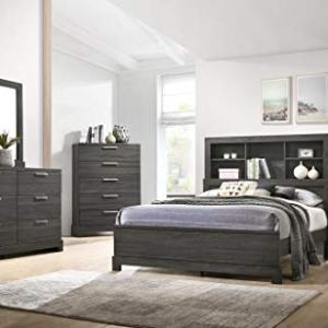 GTU Furniture Contemporary Bookcase headboard Bedroom Set (King Size Bed, 5 Pc)
