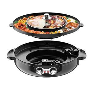 T iNlovEaRTs 2200W 2 in 1 Electric Smokeless Grill and Hot Pot 110V Split for Easy Cleaning,Portable Electric Hot Pot Grill and Indoor Barbecue Grill