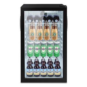 Northair Beverage Refrigerator Cooler 100 Can Mini Fridge Glass Door with 7 temp settings Glass Door Small Drink Dispenser Machine 32°F- 61°F