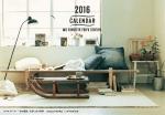 サンキュ! 12月号【付録】2016年カレンダー