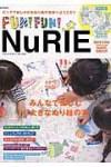 FUN!FUN!NuRIE 【付録】 SEKAI CHEEZE / NIPPON PON!! B2サイズ(72.8×51.5cm)のNuRIE、2枚入り!