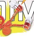 DIME ダイム 2016年 8月号【付録】BEAMS ビームス ジッパー型スマホイヤホン