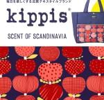 kippis®【付録】キッピス Omppu(りんご)柄 ビッグトート
