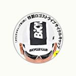 BICYCLE CLUB (バイシクルクラブ) 2016年 11月号【付録】ロゴストライプ サイクルキャップ