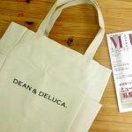 【開封レビュー】 otona MUSE オトナミューズ 2017年 2月号 付録 DEAN&DELUCA ディーン&デルーカ デリバッグ