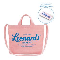 Leonard's BAKERY 2Way Bag Book 【付録】 レナーズベーカリー 2WAYバッグ