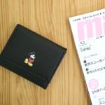 【開封レビュー】 mini ミニ 2017年 9月号 付録 フリークス ストア クラシックミッキー レザー調 三つ折り 財布