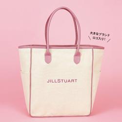 <予告> sweet スウィート 2018年 12月号 【付録】 JILLSTUART 本格派ビッグトート