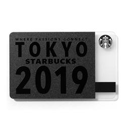 STARBUCKS OFFICIAL BOOK 【付録】 本誌限定デザイン スターバックス カード