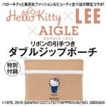 <予告>  LEE リー 2019年 9月号 【付録】  Hello Kitty × LEE × AIGLE   リボンの引手つきダブルジップポーチ