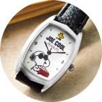 steady. ステディ. 2019年 12月号 増刊 【付録】 スヌーピー 腕時計