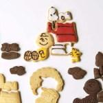 SNOOPYのパズルクッキーBOOK 【付録】 クッキー型 15パーツ