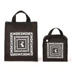 otona MUSE オトナミューズ 2020年 2月号 増刊号 【付録】 KINOKUNIYAの保冷温バッグセット
