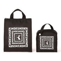 <予告> otona MUSE オトナミューズ 2020年 2月号 増刊号 【付録】 KINOKUNIYAの保冷温バッグセット