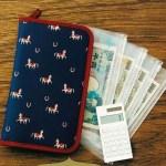 お金が貯まるポーチつき 家計節約BOOK 【付録】 merinomi デザイン  お金が貯まるポーチ、クリアジップケース4つ