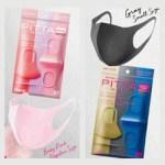 楽天ブックス限定特典「PITTAマスク」2枚付 美ST ビスト 2020年 5月号 【特典】 PITTAマスク 2枚