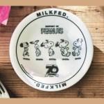 <予告> mini ミニ 2020年 6月号 増刊 【付録】 PEANUTS 70周年記念 MILKFED.特製 スヌーピーヒストリー 美濃焼のお皿