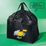 <予告> smart スマート 2020年 8月号 【付録】ポケットモンスター  買い物に便利なレジカゴバッグ
