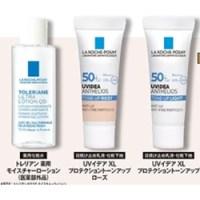 <予告> MAQUIA マキア 2021年 2月号 【付録】 ラ ロッシュ ポゼ 潤い透明肌BOX