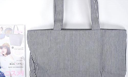 【購入レビュー】 mini (ミニ) 2018年 9月号+付録ディッキーズ特製 ファスナー&内ポケ付きヒッコリートートBAG