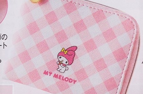【次号予告】美人百花 2019年5月号《特別付録》MY MELODY(マイメロディ)のキーチェーン付きマルチミニウォレット